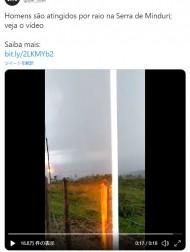 【海外発!Breaking News】神について熱弁中の男性、落雷に遭うもほぼ無傷で「まさに神の奇跡」(ブラジル)<動画あり>