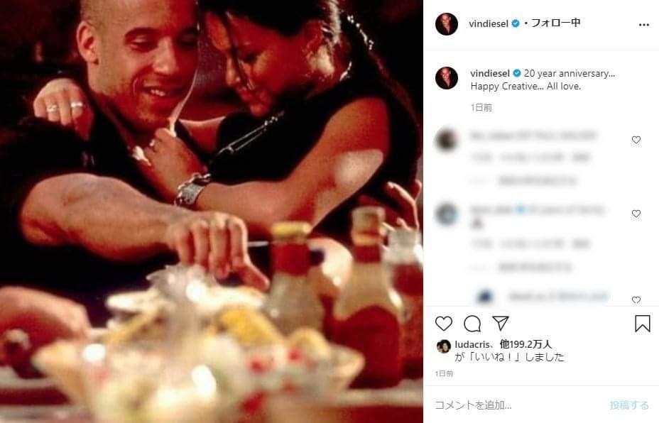 第1作のワンシーンをアップしたヴィン(画像は『Vin Diesel 2021年1月17日付Instagram「20 year anniversary...Happy Creative... All love.」』のスクリーンショット)
