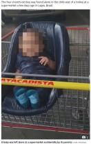 4か月の息子をショッピングカートに置き忘れて帰宅した夫婦、慌ててスーパーに戻る(ブラジル)<動画あり>
