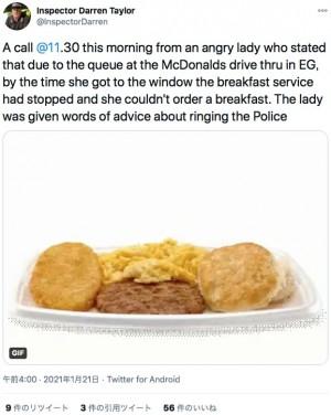 【海外発!Breaking News】朝マックを数分遅れで注文できなかった女性「不当な扱いを受けた」と警察に電話(英)
