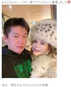 堀江貴文氏とデヴィ夫人(画像は『デヴィ夫人 2021年1月5日付オフィシャルブログ「ニセコでのお正月~(1)」』のスクリーンショット)