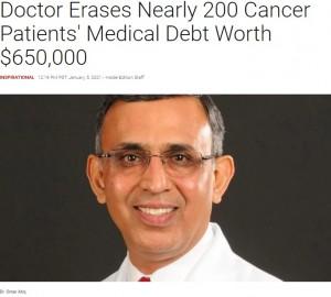 【海外発!Breaking News】閉院を機にがん患者200人、総額6700万円超の医療費未払金を帳消しにした医師(米)