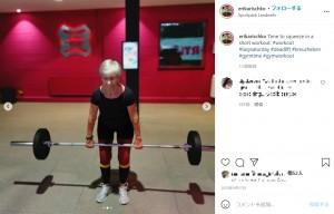 【海外発!Breaking News】SNSでプランクチャレンジをする81歳のおばあちゃん「もっと早くから始めていれば良かったわ」(独)<動画あり>
