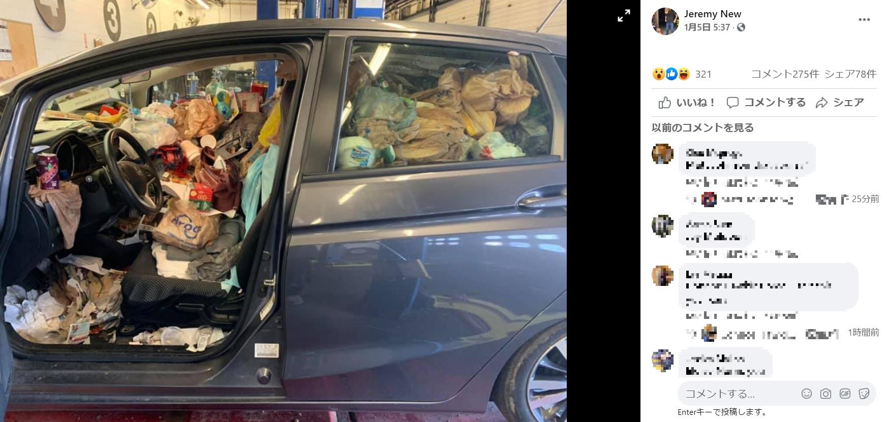 運転席にはみ出すほどのゴミの山(画像は『Jeremy New 2021年1月5日付Facebook「Can't even make this up.」』のスクリーンショット)