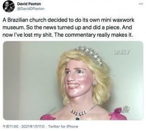 【海外発!Breaking News】「ダイアナ妃が『進撃の巨人』にしか見えない」似ても似つかぬ蝋人形館が話題(ブラジル)<動画あり>
