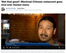 【海外発!Breaking News】「そこまで美味しくない」オーナーの正直すぎる感想をメニューに載せるレストラン(カナダ)