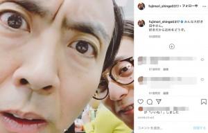 「なんで藤森も辞めんのよ」と田中卓志(画像は『藤森慎吾(オリラジ) 2019年2月14日付Instagram「みんな大好き田中さん。」』のスクリーショット)