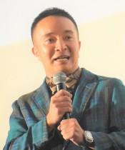 【エンタがビタミン♪】濱田岳、名探偵コナンのコスプレで登場 『教場II』からのギャップに「振り幅が凄い」