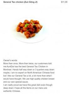 """オーナーもお気に入りの""""ジェネラル・タオ・チキン""""(画像は『Aunt Dai OnlineMenu「General Tao chicken (Zuǒ Gōng Jī)」』のスクリーンショット)"""