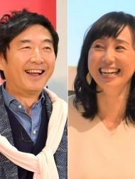 【エンタがビタミン♪】東尾理子、67歳になった夫・石田純一を家族でお祝い「たろうくん、お誕生日おめでとう」