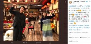 MCの加藤浩次と上白石萌音(画像は『【公式】TBS「人生最高レストラン」 2021年1月9日付Twitter「#加藤浩次 さんが #上白石萌音 さんの #食 と #人生 をネホリハホリ」』のスクリーンショット)