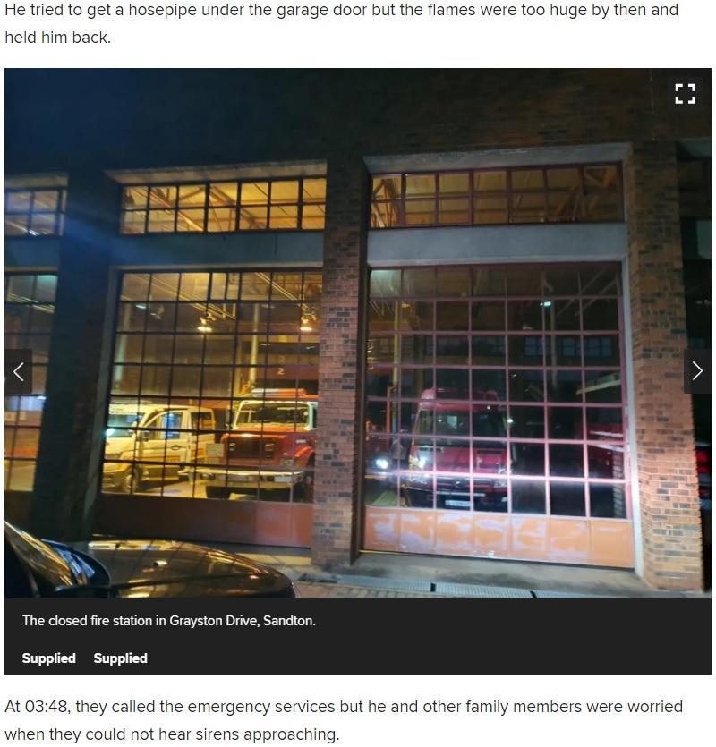 消防署は閉まっていた?(画像は『News24 2021年1月10日付「WATCH | Joburg man horrified to find fire station closed as his Porsche, Land Rover burn」』のスクリーンショット)