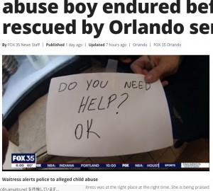 【海外発!Breaking News】こっそりと「助けがいる?」とメモを見せた店員 両親に虐待された11歳男児を救う(米)