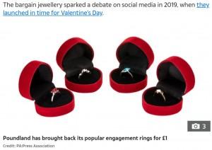 【海外発!Breaking News】140円の婚約指輪が大人気 「愛に値段は関係ない」(英)