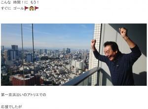 アトリエから箱根駅伝を応援する高橋英樹(画像は『高橋英樹 2020年1月3日付オフィシャルブログ「おめでとう!」』のスクリーンショット)