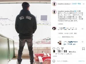 田中将大選手の楽天イーグルス復帰を伝える投稿(画像は『Masahiro Tanaka 2021年1月28日付にInstagram「この度、楽天イーグルスと契約させていただきました。」』のスクリーンショット)