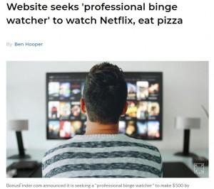 【海外発!Breaking News】ピザを食べながらNetflixを見る人を募集中 報酬は52,000円(米)
