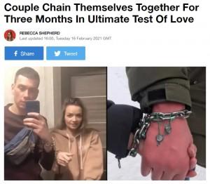 【海外発!Breaking News】3か月間お互いを鎖で繋いで愛を確かめるチャレンジを始めたカップル「トイレも着替えも一緒」(ウクライナ)<動画あり>
