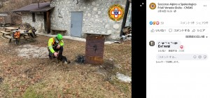 【海外発!Breaking News】山で骨折したハイカーが7日後に救出 寄り添い続けた愛犬が「心の支えだった」(伊)