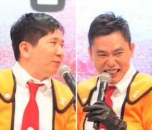 【エンタがビタミン♪】爆笑問題・太田光、療養中の田中裕二が「寿司屋に行った」と明かす 太田光代はSNSで「そっとしてね」