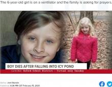 【海外発!Breaking News】凍った池に落ちた妹を救った10歳男児、身体を張り水面に押し上げて自ら犠牲に(米)