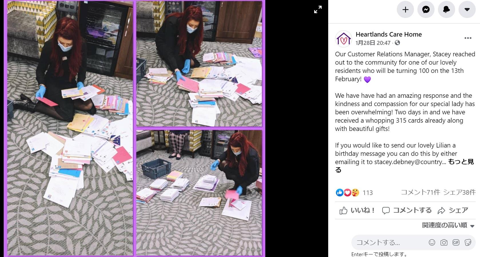 誕生日の2週間以上も前から300通を超える手紙とプレゼントが届いていた(画像は『Heartlands Care Home 2021年1月28日付Facebook「Our Customer Relations Manager, Stacey reached out to the community for one of our lovely residents who will be turning 100 on the 13th February!」』のスクリーンショット)
