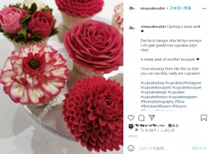 花をモチーフにしたカップケーキも本物ソックリ(画像は『Nina Evans Williams 2021年1月25日付Instagram「Cipolwg o dusw arall」』のスクリーンショット)