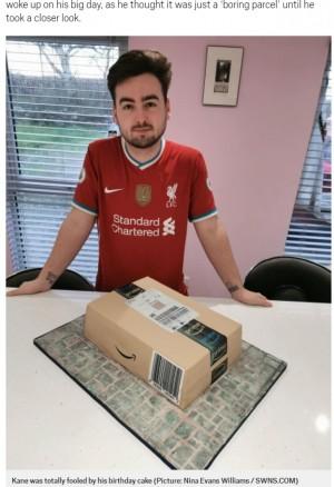 【海外発!Breaking News】Amazonの荷物ソックリの誕生日ケーキを作った母親 ネットショッピング好きの息子にサプライズ(英)