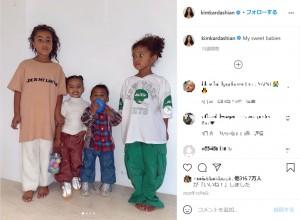 4児に恵まれ幸せそうだったが…(画像は『Kim Kardashian West 2020年12月7日付Instagram「My sweet babies」』のスクリーンショット)