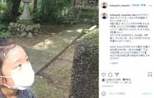 ロケ現場でカマキリを見つけた小林優仁(画像は『小林優仁&スタッフ 2020年9月20日付Instagram「#カマキリ先生 すごいです!」』のスクリーンショット)