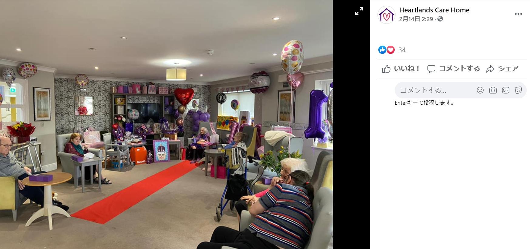 たくさんのプレゼントに囲まれ、入居者たちと共に誕生日を楽しんだリリアンさん(画像は『Heartlands Care Home 2021年2月14日付Facebook』のスクリーンショット)