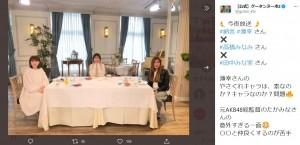 『グータンヌーボ2』に出演した高橋みなみ、田中みな実、薄幸(画像は『【公式】グータンヌーボ2 2021年2月23日付Twitter「今夜放送」』のスクリーンショット)