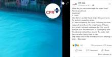 【海外発!Breaking News】プールの写真をSNSに投稿した看護師「子供にこの色の水着を着せないで!」(豪)