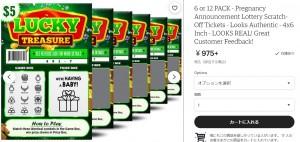 妊娠報告用に、スクラッチ宝くじに似せて作られたカード(画像は『Etsy 「6 or 12 PACK - Pregnancy Announcement Lottery Scratch-Off Tickets - Looks Authentic - 4x6 Inch - LOOKS REAL! Great Customer Feedback!」』のスクリーンショット)