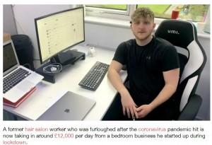 【海外発!Breaking News】失職した20歳男性 「実家のベッドの上で始めた」ビジネスで1日170万円超を稼ぐ(英)