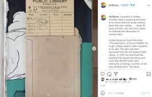 【海外発!Breaking News】82年前に図書館で借りた本が返却 延滞料金は約24万円だった可能性も(カナダ)