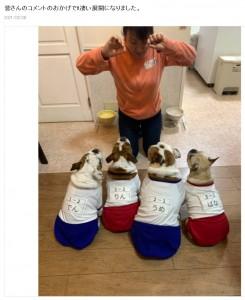 愛犬たちのキュートな体操服姿に北斗もメロメロ(画像は『北斗晶 2021年3月8日付オフィシャルブログ「皆さんのコメントのおかげで!!凄い展開になりました。」』のスクリーンショット)