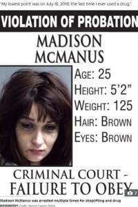 盗みや薬物所持により何度も逮捕されたマディソンさん(画像は『The Sun 2021年2月28日付「BACK FROM THE BRINK Ex-addict who 'used crack and heroin at 15 and overdosed 19 TIMES' reveals sober transformation」(Credit: Vernon County Police)』のスクリーンショット)