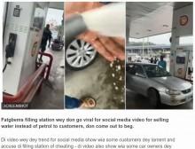 【海外発!Breaking News】原因は雨水 ガソリンの代わりに水を売っていたガソリンスタンド(ナイジェリア)
