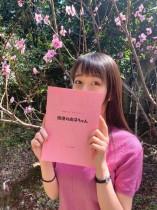 【エンタがビタミン♪】木村拓哉の長女Cocomiの声優デビューに「ほんわり素敵な声」 企画の明石家さんまと「どんだけ仲いいのよ」の声も