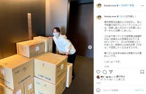 引越し作業中の福田萌(画像は『福田萌 2021年2月28日付Instagram「ついにお引越し!」』のスクリーンショット)
