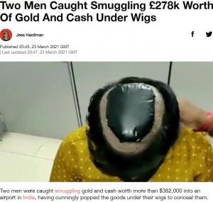 【海外発!Breaking News】不自然すぎる髪型で男2人が逮捕 ウィッグに隠して金を密輸(印)<動画あり>