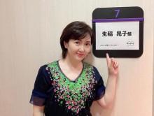 【エンタがビタミン♪】生稲晃子「まるで姉妹!」な長女と共演、IKKOと再会に「娘も素敵な思い出ができました」
