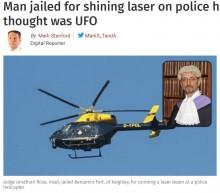 【海外発!Breaking News】レーザーポインターをヘリに向けた男 法廷に泥酔状態で現れ、裁判官も「大バカ者」と呆れる(英)