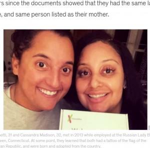 【海外発!Breaking News】妙に気が合い、境遇や容姿も似ていた同僚 DNA検査で血の繋がった姉妹と判明(米)