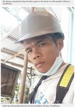 【海外発!Breaking News】「寒い日だけ胸が痛い」と思っていた男性、レントゲン写真で10センチのナイフが見つかる(フィリピン)