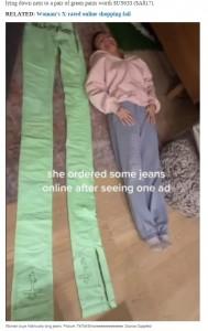 エムさんの身長をはるかに超えたズボン丈(画像は『news.com.au 2021年3月16日付「Woman buys hilariously long jeans in online shopping mistake」(Picture: TikTok/Emareeeeeeeeeeeee Source:Supplied)』のスクリーンショット)