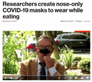 【海外発!Breaking News】食事中に活躍する「鼻だけマスク」をメキシコの研究者らが提唱 時代に合わせマスクも進化か<動画あり>