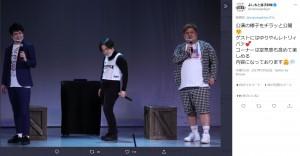 「ダブルアートの新ネタライブ」にゲスト出演したゆりやんレトリィバァ(中央)(画像は『よしもと漫才劇場 2021年2月20日付Twitter「公演の様子をチラッと公開」』のスクリーンショット)
