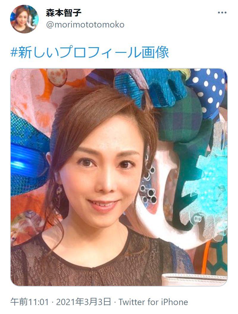 森本智子アナの新しいプロフィール画像(画像は『森本智子(テレビ東京アナウンサー) 2021年3月3日付Twitter「#新しいプロフィール画像」』のスクリーンショット)